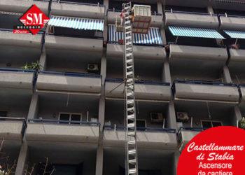 Castellammare di Stabia – ascensore da cantiere